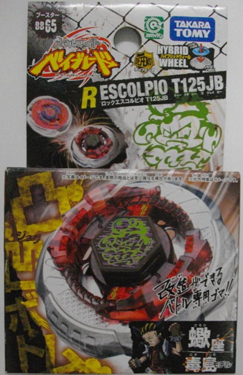 Takara Tomy Beyblade Metal Fight BB-60 Rock Capricorne T125D