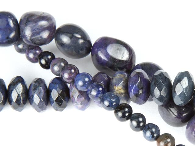 Image of dumortierite gemstones