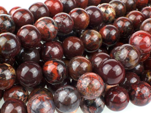 Image of red brecciated jasper gemstones