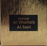 Bakhoor Dhahab Al Sael by Otoori