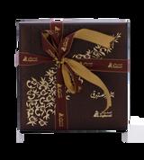 Bakhoor Estabraq 240gm - AttarMist.com