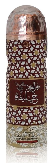 Dahnal Oud Khalifa alcohol free body spray by Otoori