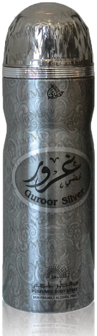 Guroor Silver by Otoori