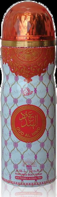 Oudh Al Hind Body spray by Otoori