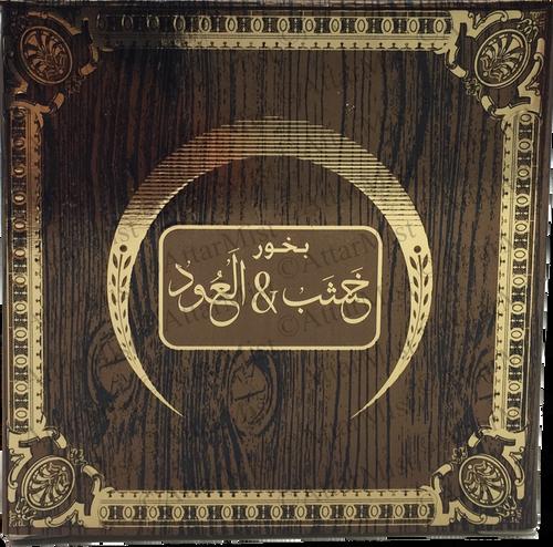 Bakhoor Khashab & Oudh