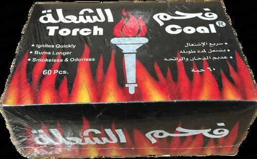 Silver square charcoal box