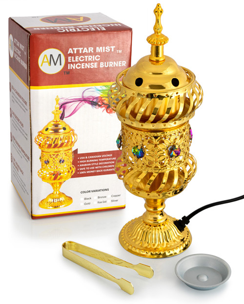 Intricate Carousel Electric burner Gold Small size AttarMist.com