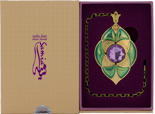 Attar Jamid Smia in box