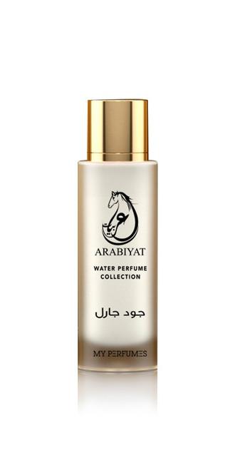 Good Girl Water Perfume
