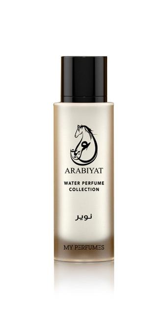 Noir Water Perfume