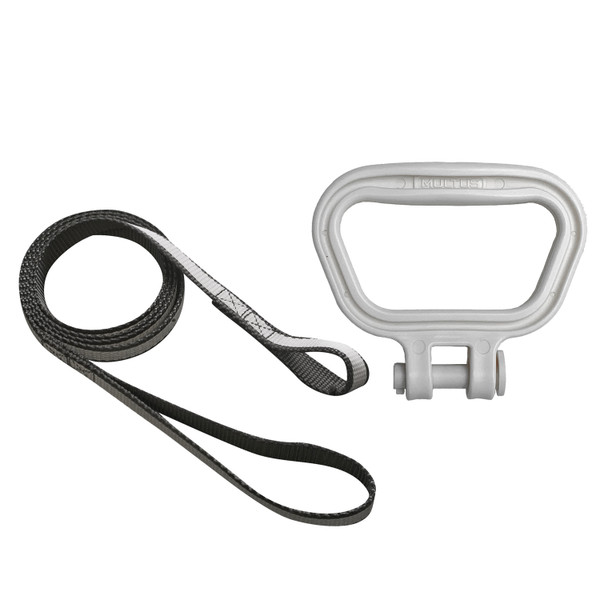 Universal Dog Leash Handle - White With Black Strap