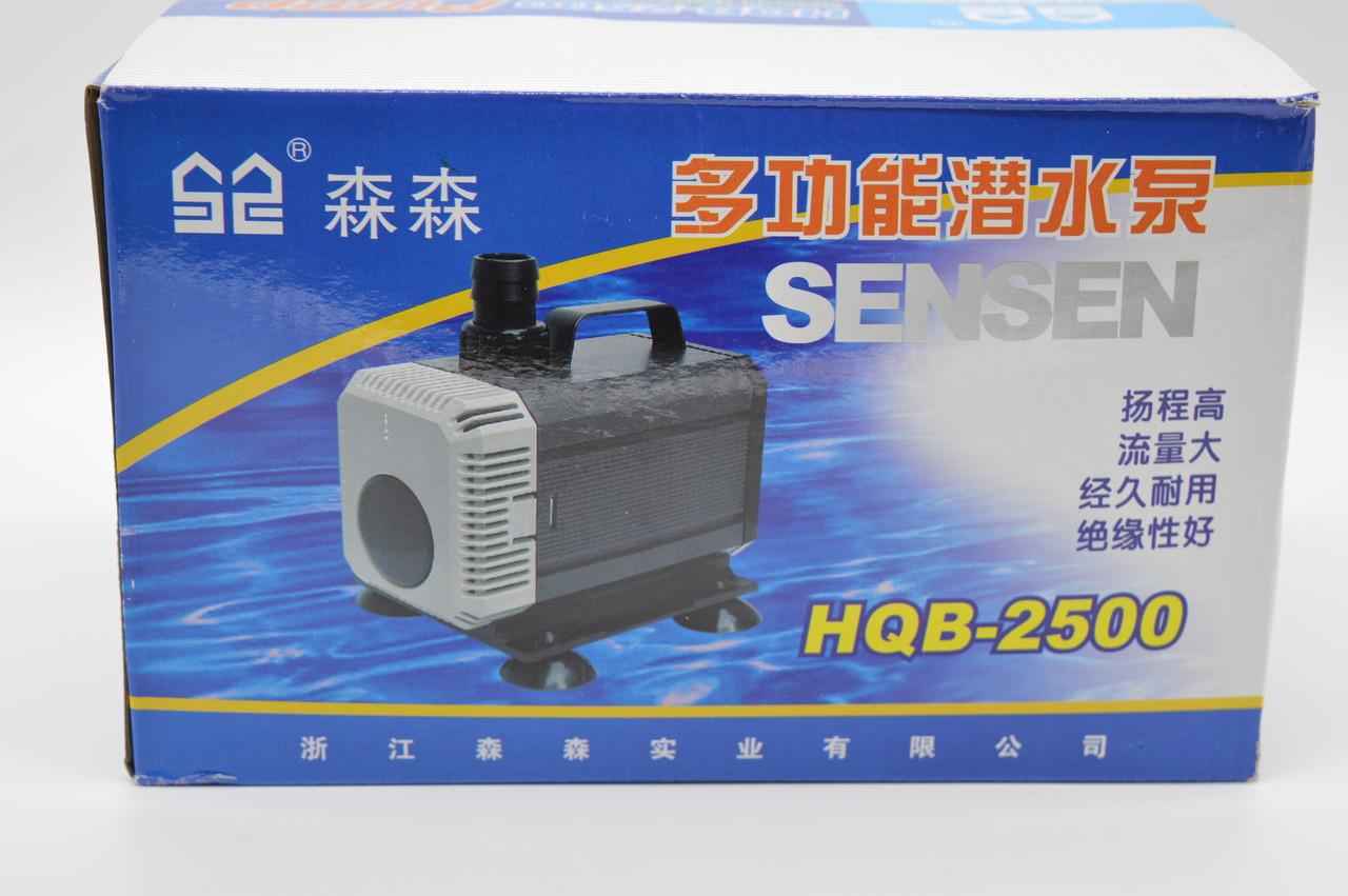 Sensen HQB -2500