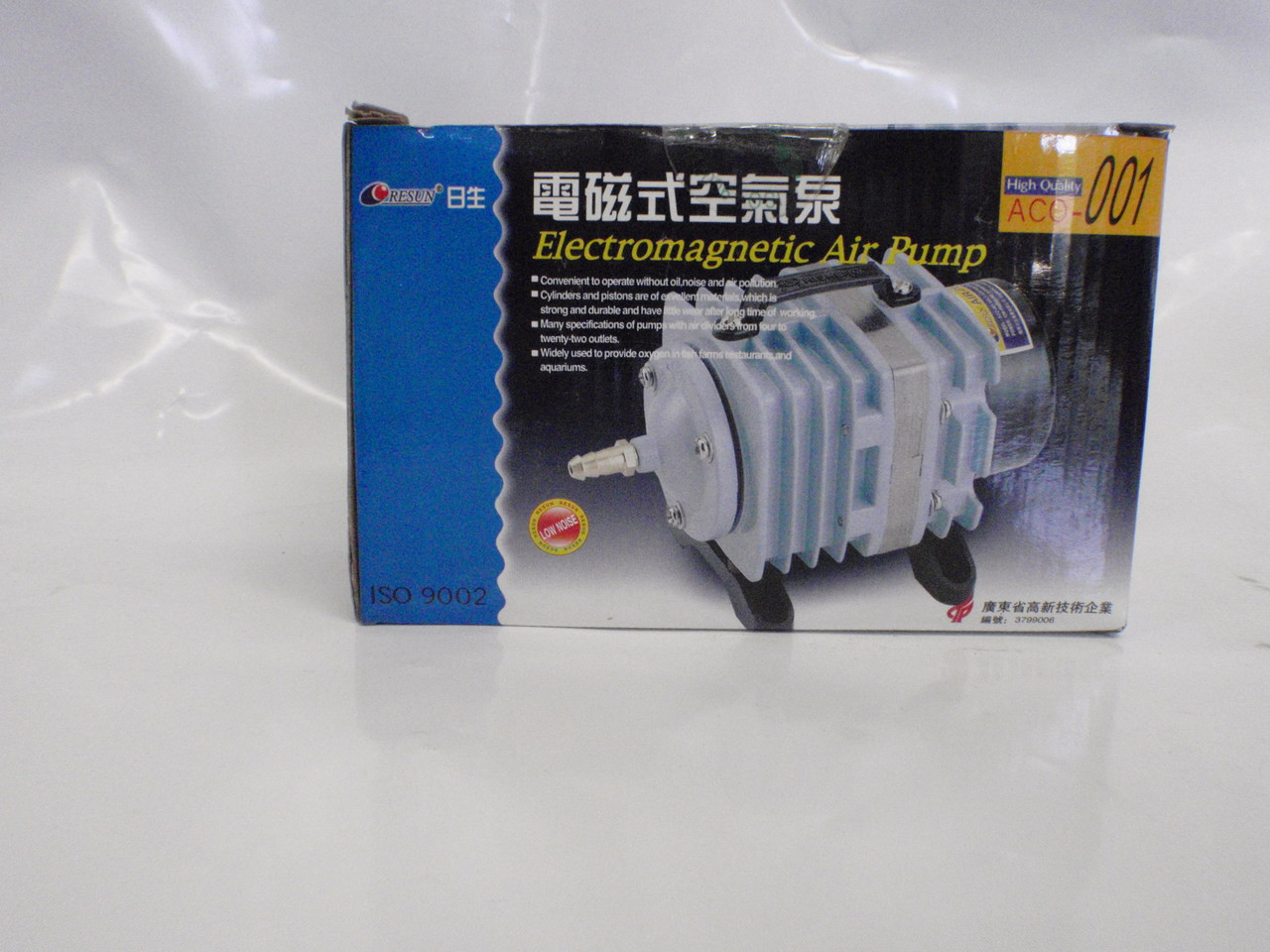 Resun Ac-01 Piston Air Pump