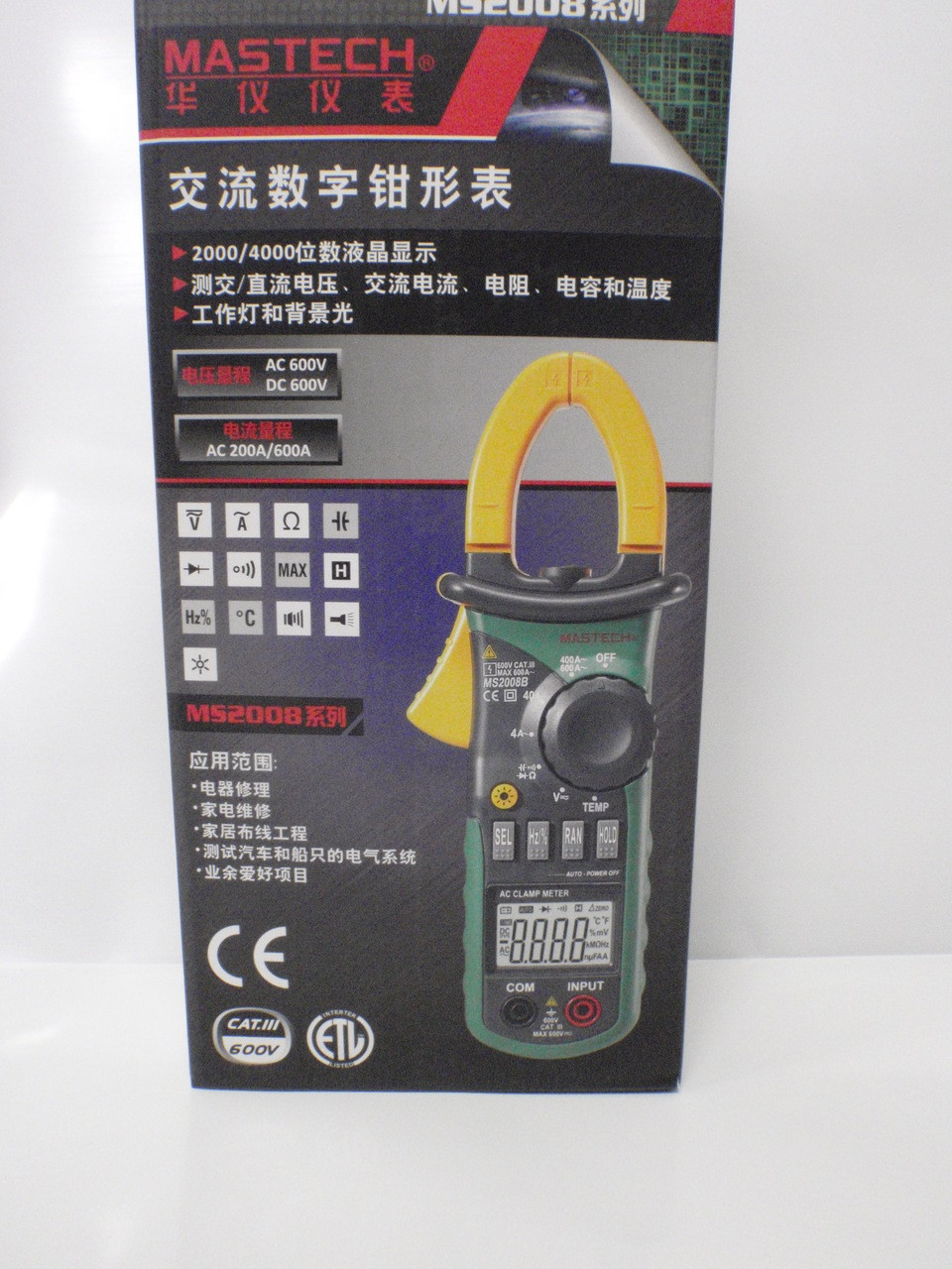 Mastech 200a Current Tester