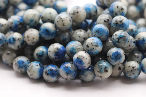 K2 Stone, Azurite & Granite, Natural, Smooth Round