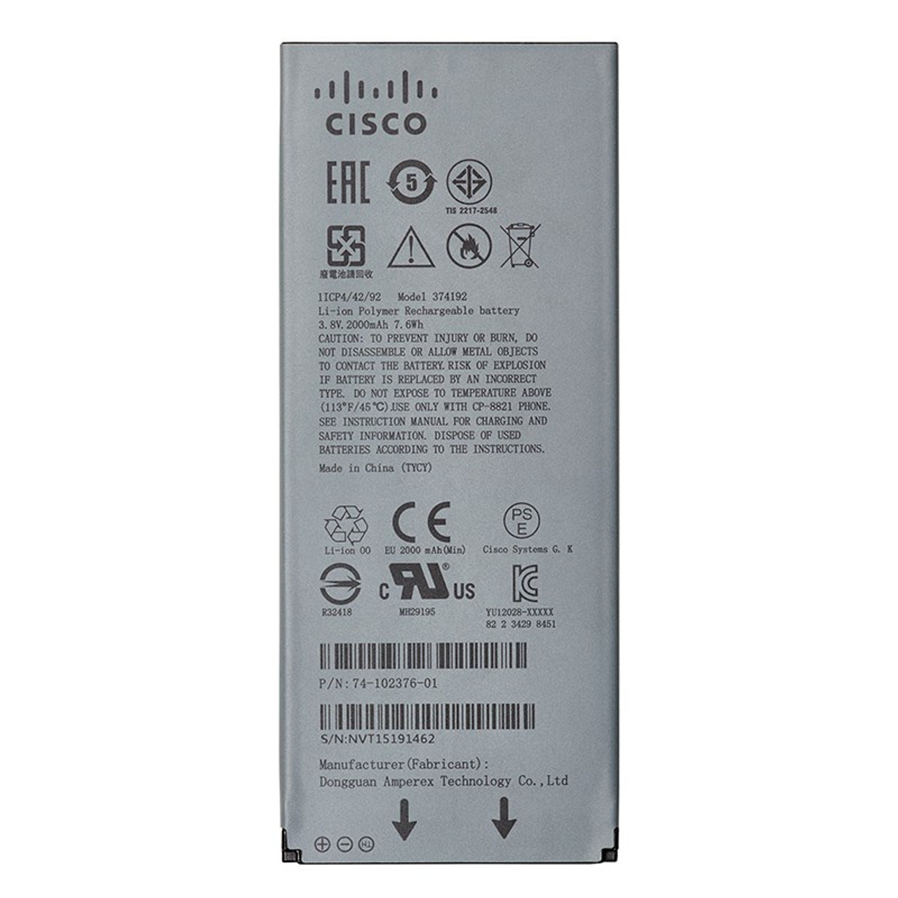 Image for Cisco CP-BATT-8821= Extended Battery for Wireless IP Phone 8821 CX Computer Superstore