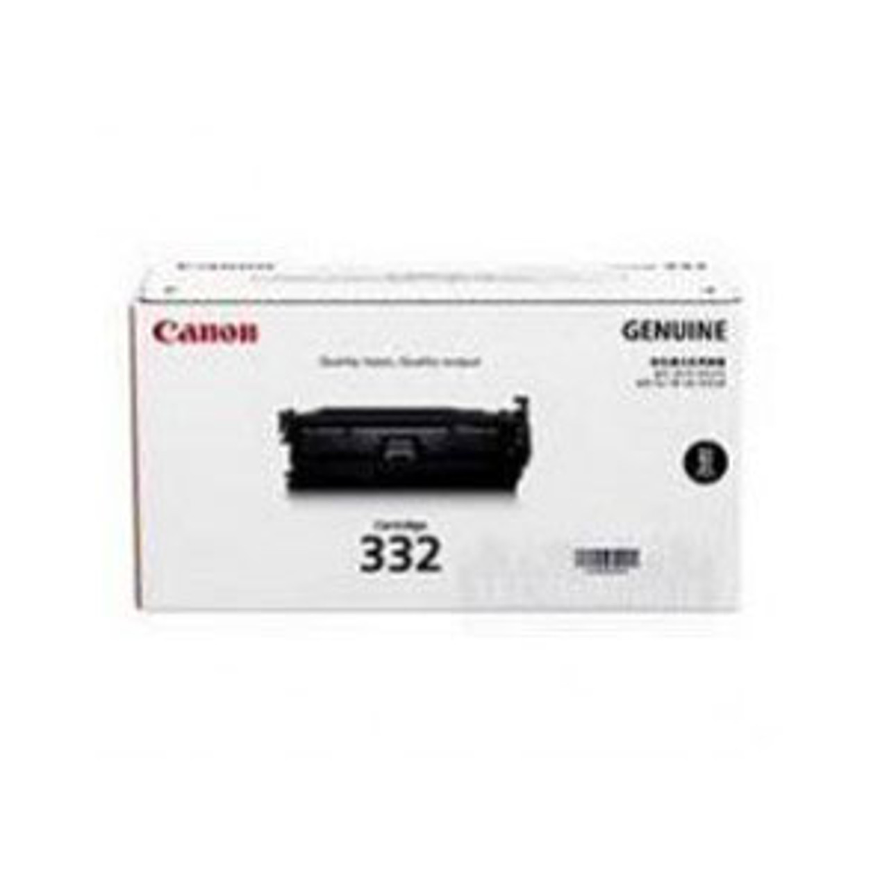 Image for Canon 332 Black Toner Cartridge 6100 pages Black CX Computer Superstore