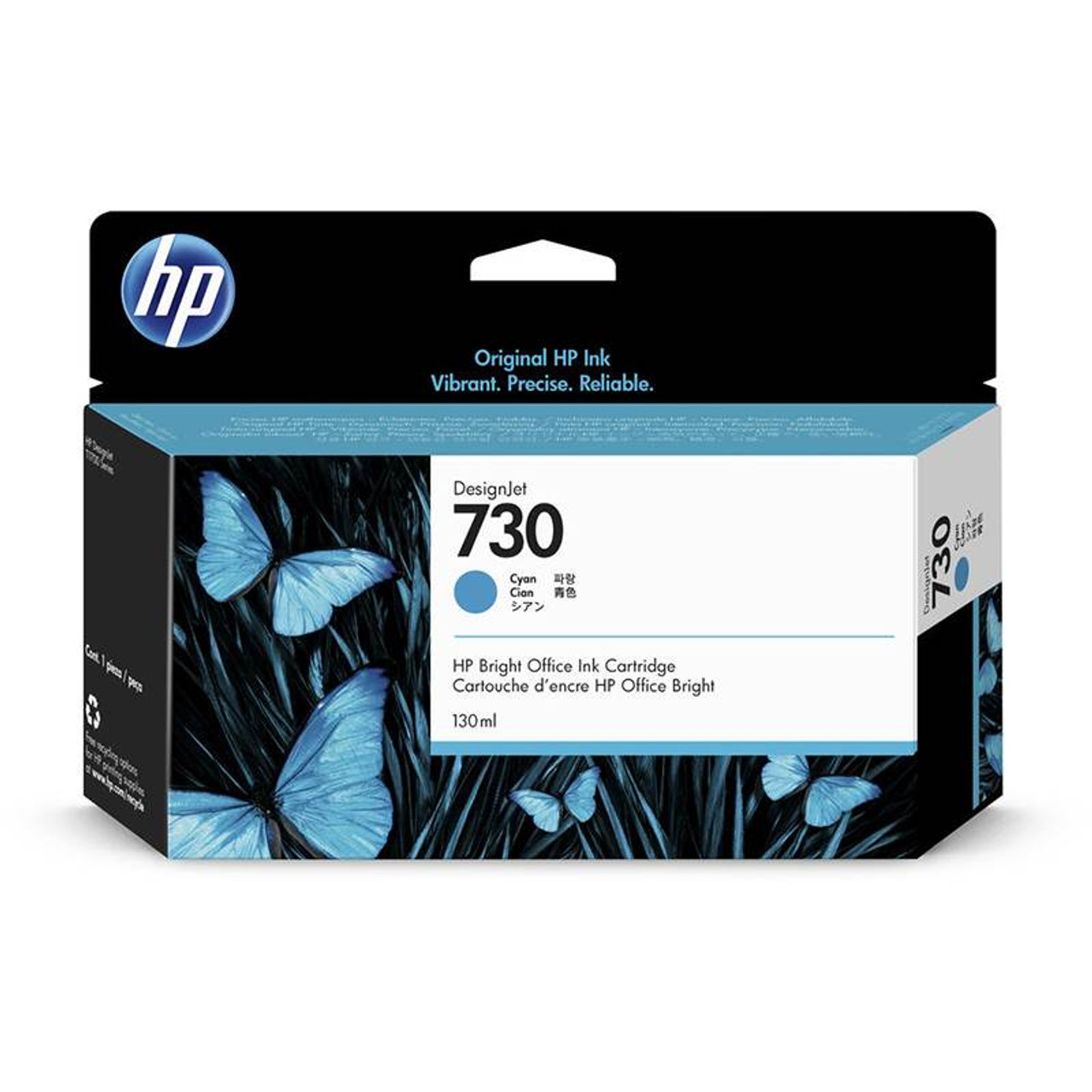 Image for HP730 130ML DesignJet Ink Cartridge - Cyan (P2V62A) CX Computer Superstore