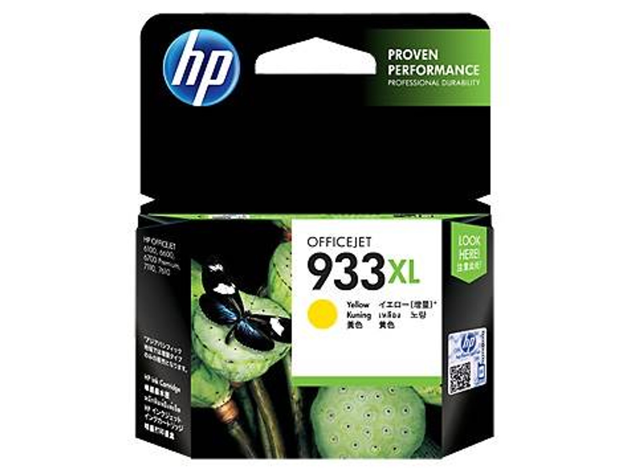 Image for HP CN056AA 933XL High Yield Yellow Original Ink Cartridge, 825 pages CX Computer Superstore