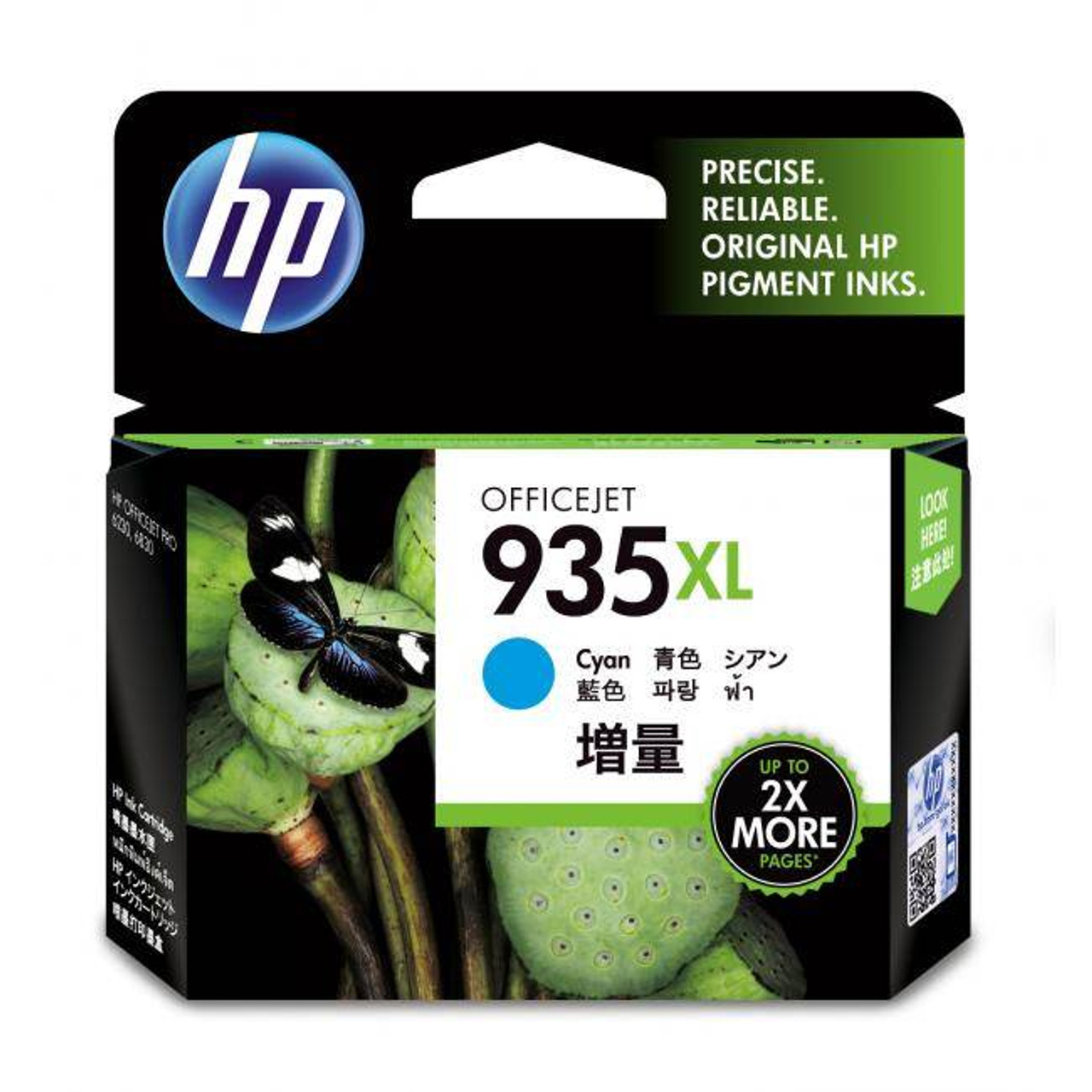Image for HP #935 Cyan XL Ink C2P24AA 825 pages Cyan CX Computer Superstore