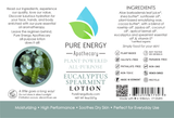 Lotion 8 oz (Eucalyptus)  Label