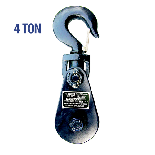 IMPORTED Snatch Blocks - 4 Ton -  Remarkable features for a low cost!  Each is bronze bushed and has a spring loaded latch kit. They all have a screw pin for easy rigging of wire rope. Order by matching your wire rope size.