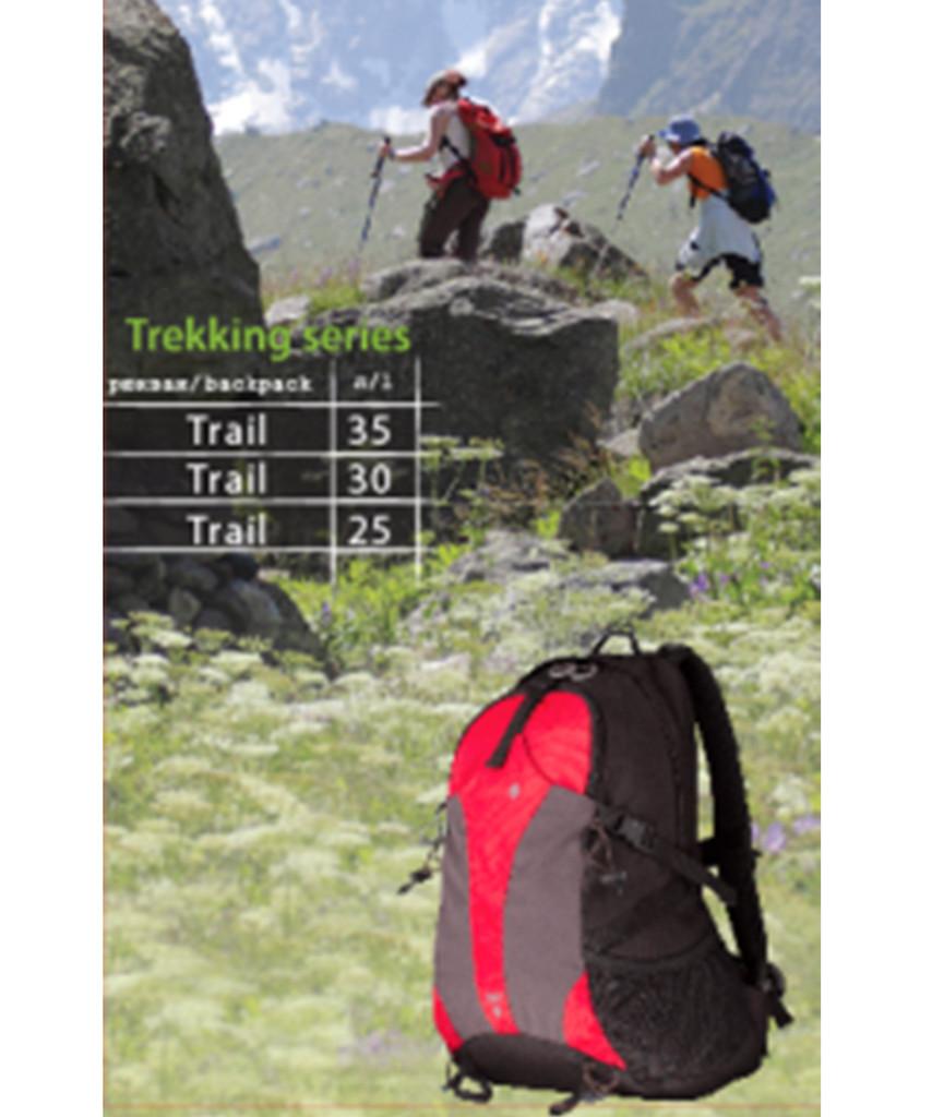 Trail 30