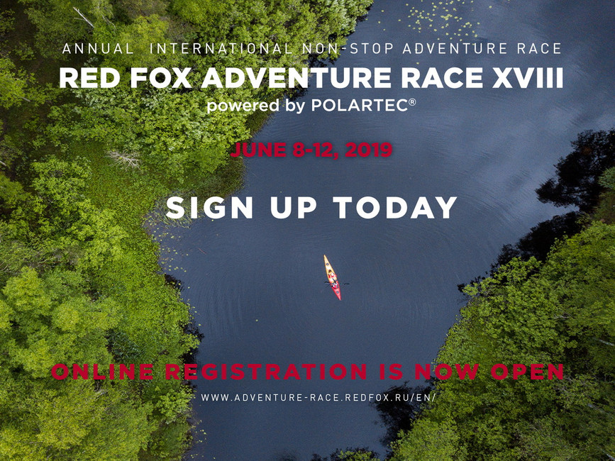 Online registration for the Red Fox Adventure Race 2019 is open!
