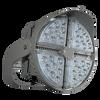 536 Watt LED Sports Lighter with Yoke mount