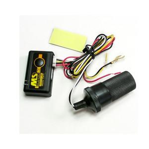 Street Guardian Multi Safer Hardwire Kit
