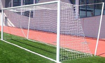 Soccer/Football Aluminium Goals (Pair)