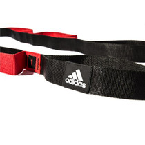Adidas Stretch Assistance Band