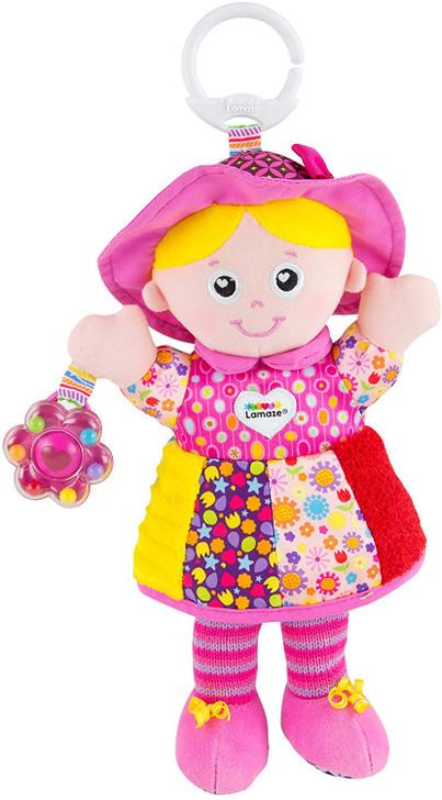Lamaze My Friend Emily