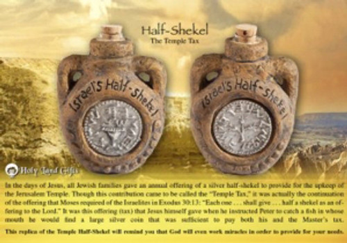Anointing Oil-Flask With Half Shekel Design