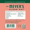 mrs meyers geranium liquid hand soap back label