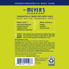mrs meyers lemon verbena body lotion back label