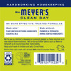 mrs meyers lemon verbena fabric softener back label