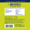 mrs meyers lemon verbena scent booster back label