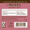 mrs meyers rosemary fabric softener back label
