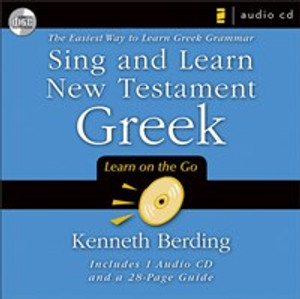 Sing and Learn New Testament Greek - ISBN: 9780310280996