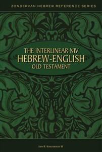 The Interlinear NIV Hebrew-English Old Testament - ISBN: 9780310402008