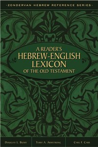 A Reader's Hebrew-English Lexicon of the Old Testament - ISBN: 9780310515364