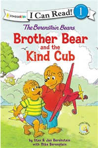 The Berenstain Bears Brother Bear and the Kind Cub - ISBN: 9780310760238