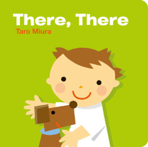 There, There:  - ISBN: 9780763687854