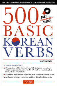 500 Basic Korean Verbs: The Only Comprehensive Guide to Conjugation and Usage (Downloadable Audio Files Included) - ISBN: 9780804846059