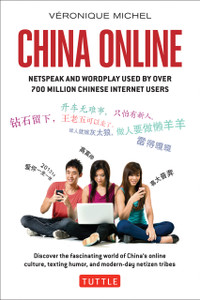 China Online: Netspeak and Wordplay Used by over 700 Million Chinese Internet Users - ISBN: 9780804844369