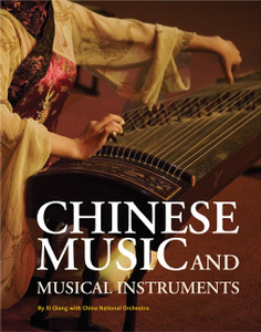 Chinese Music and Musical Instruments:  - ISBN: 9781602201057