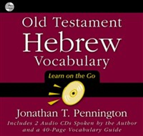 Old Testament Hebrew Vocabulary - ISBN: 9780310254928