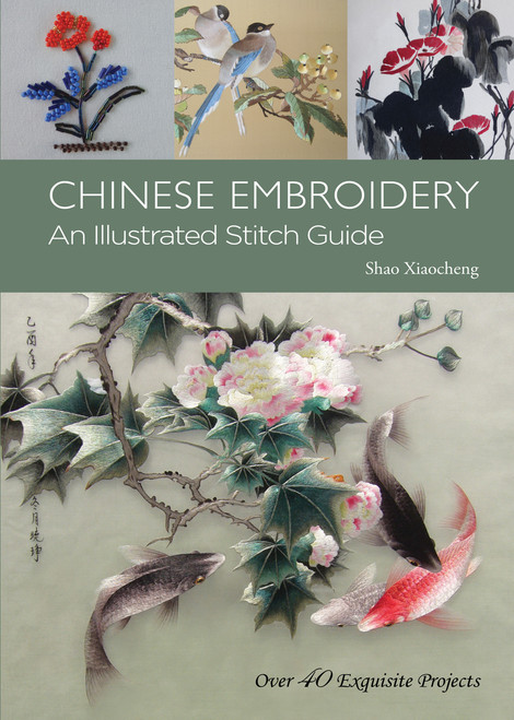 Chinese Embroidery: An Illustrated Stitch Guide - ISBN: 9781602200159
