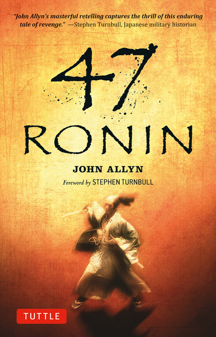 47 Ronin:  - ISBN: 9784805312032